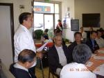 03-2008 LIMCA Board & King Pan Temple Membership Mtg Pixs 035