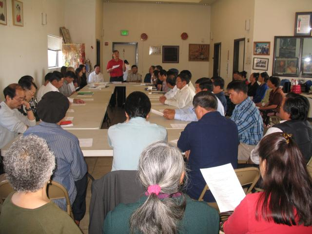 2007 - 8 District leaders and Community meeting